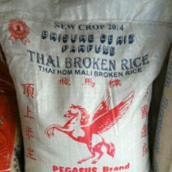 Thai Broken Rice